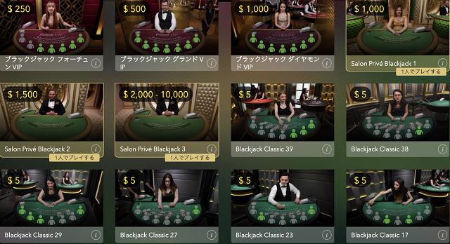 カジノパリスに万ドルベット可能なライブブラックジャックテーブルがある!